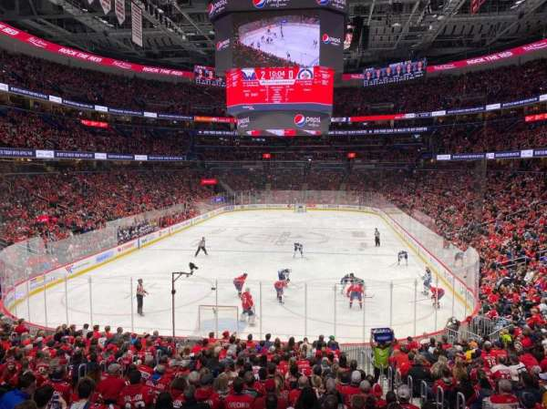 Capital One Arena, section: 106, row: U, seat: 7