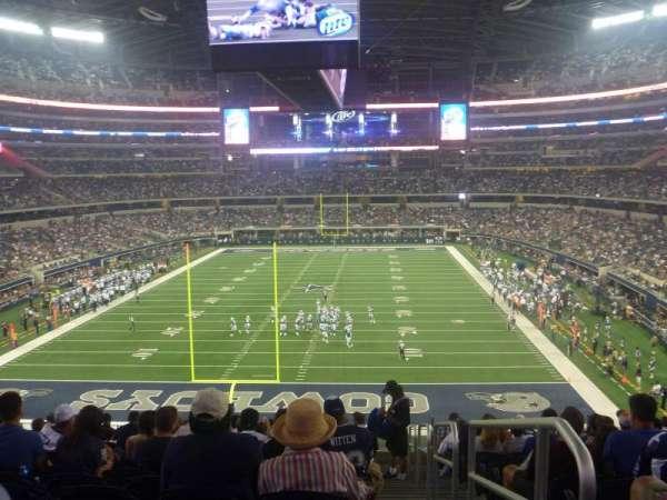 AT&T Stadium, section: 247, row: SRO