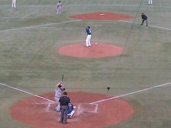 Rogers Centre, section: 224R, row: 2, seat: 7