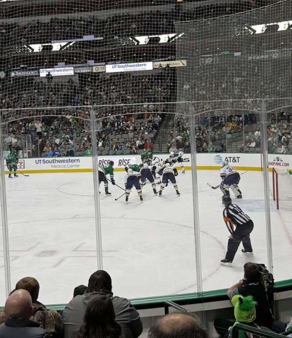 American Airlines Center, section: 104, row: G, seat: 1