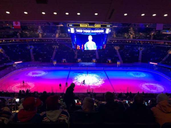 Madison Square Garden, section: 211, row: 14, seat: 7