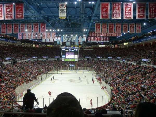 Joe Louis Arena, section: 228, row: 8, seat: 7