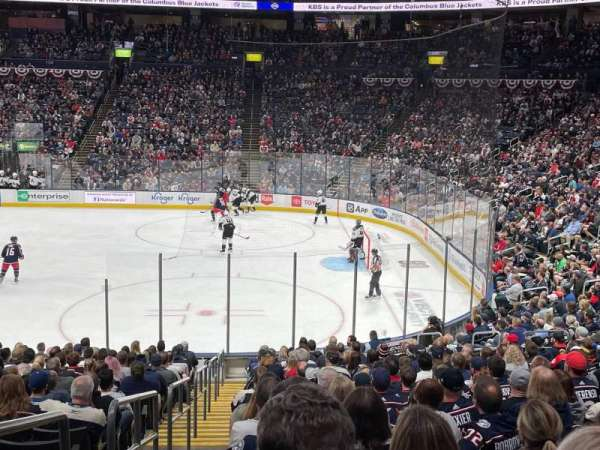 Nationwide Arena, section: 112, row: V, seat: 25