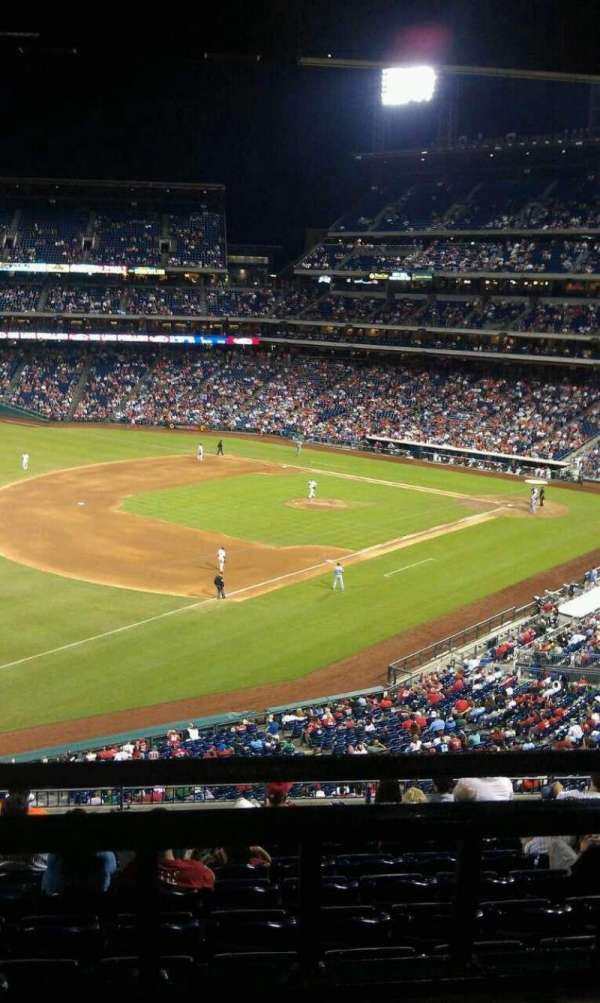 Citizens Bank Park, section: Suite 8