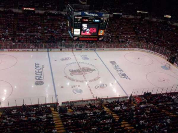 Joe Louis Arena, section: suite