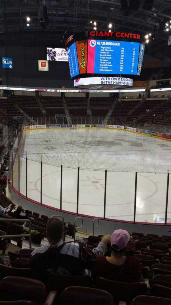 Giant Center, section: 125, row: M, seat: 8
