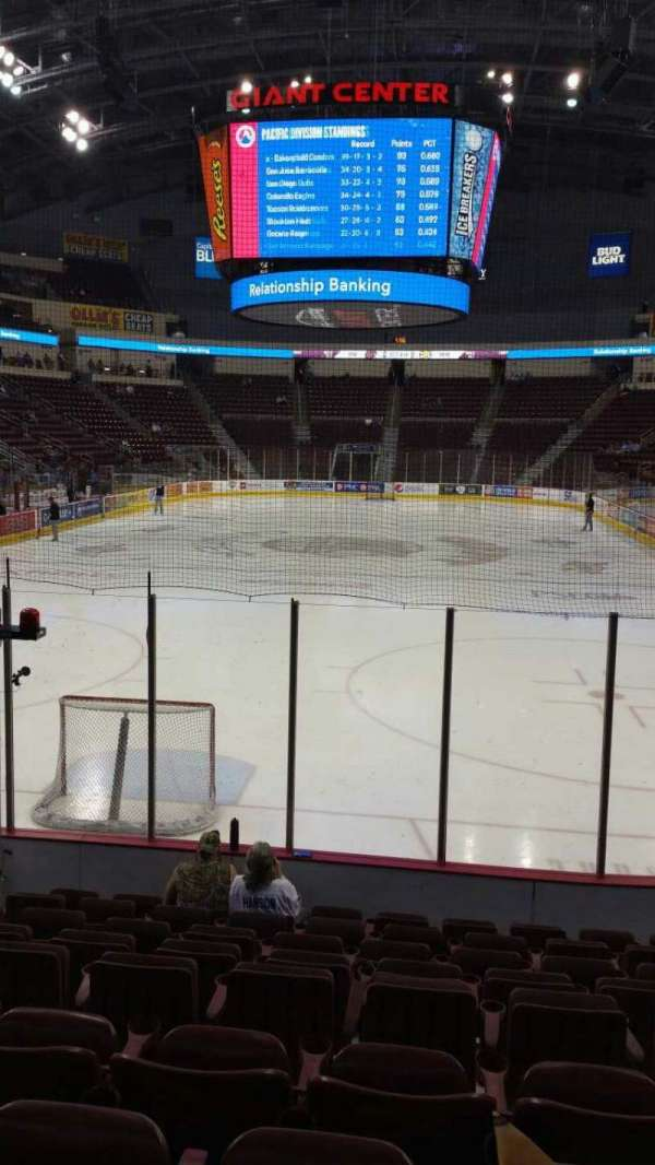 Giant Center, section: 101, row: J, seat: 6