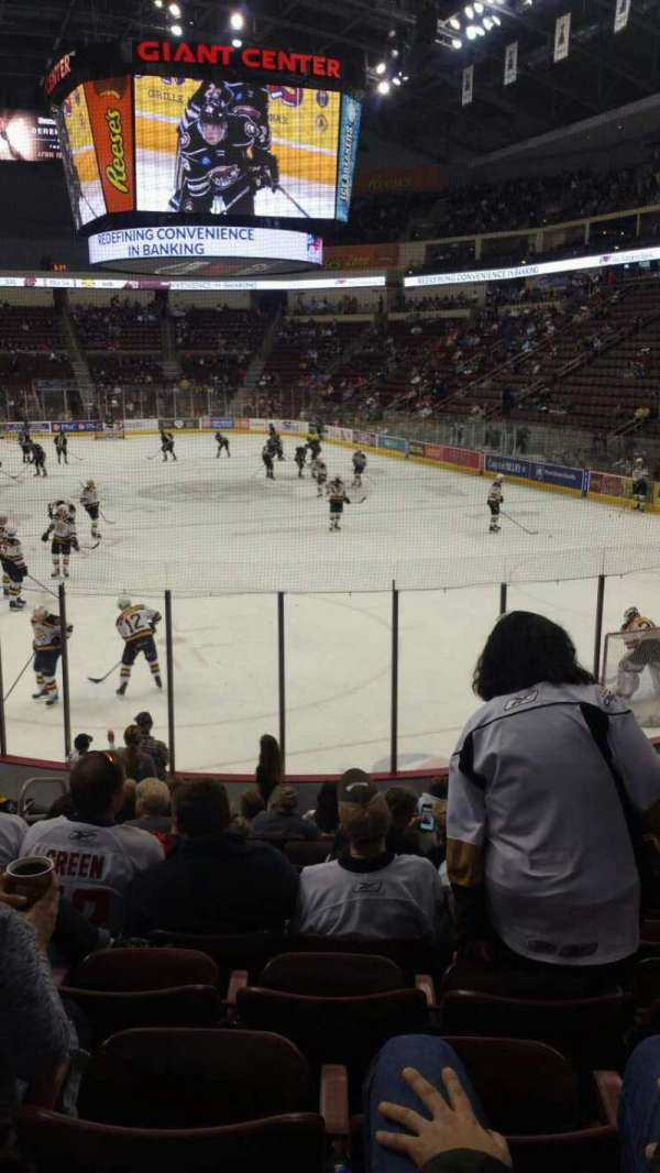 Giant Center, section: 125, row: L, seat: 7
