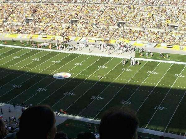 Heinz Field, section: 539, row: EE