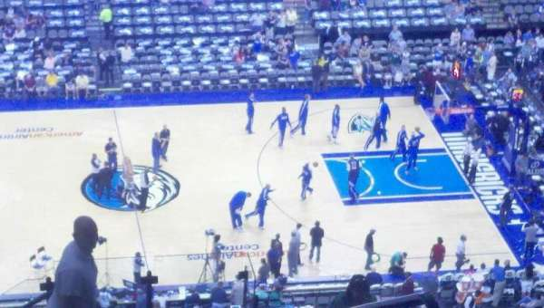 American Airlines Center, section: 125, row: S, seat: 18