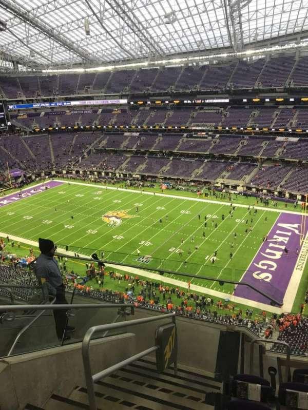 U.S. Bank Stadium, section: 307, row: 6, seat: 17