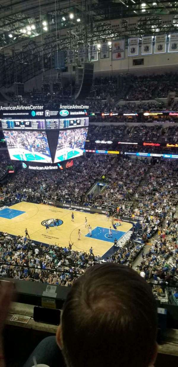 American Airlines Center, section: 307, row: B, seat: 1