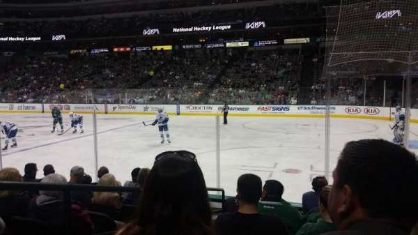 American Airlines Center, section: 116, row: G, seat: 11