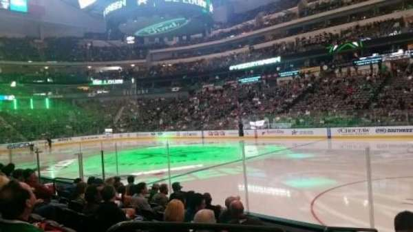 American Airlines Center, section: 116, row: G, seat: 9
