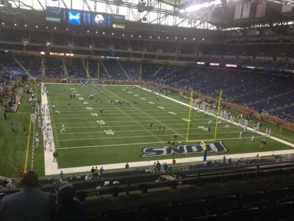 Ford Field, section: 216, row: 5, seat: 16