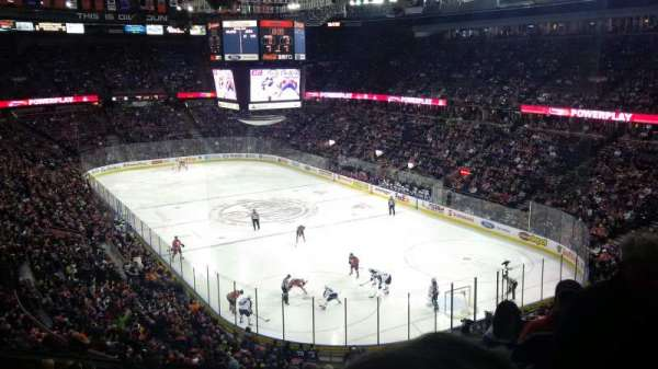 Northlands Coliseum, section: 231, row: 32, seat: 2
