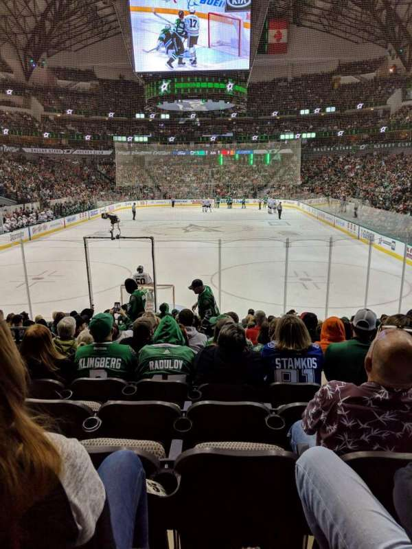 American Airlines Center, section: 112, row: O, seat: 15