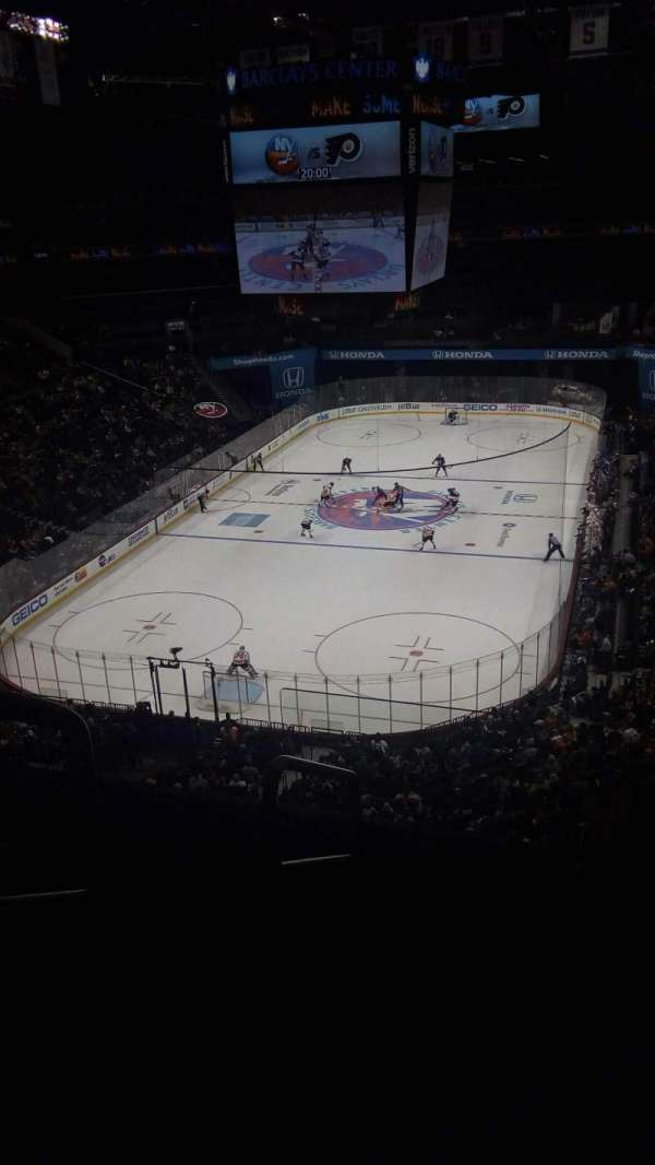 Barclays Center, section 214, home of New York Islanders ...