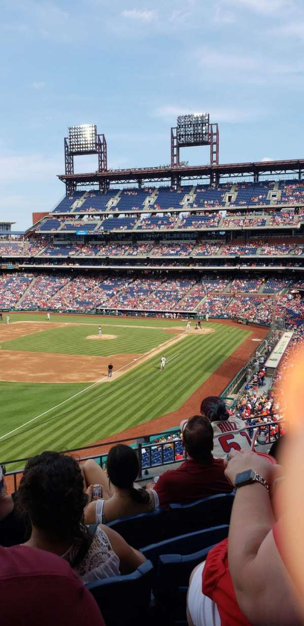 Citizens Bank Park, section: 235, row: 4, seat: 19