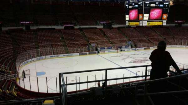 Joe Louis Arena, section: 211A, row: 5, seat: 1