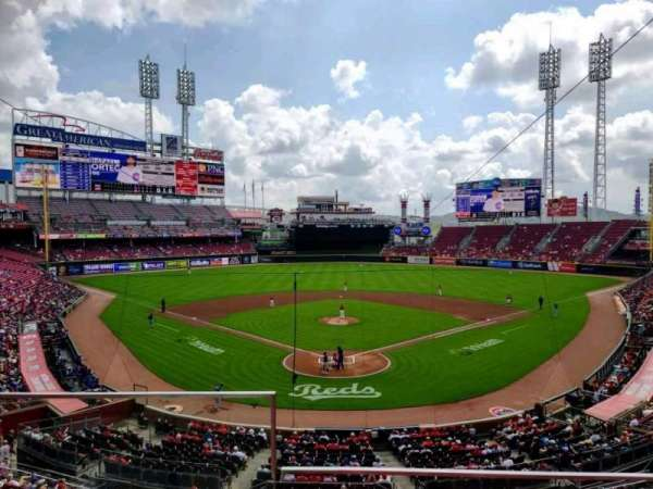 Great American Ball Park, section: 224, row: B, seat: 14