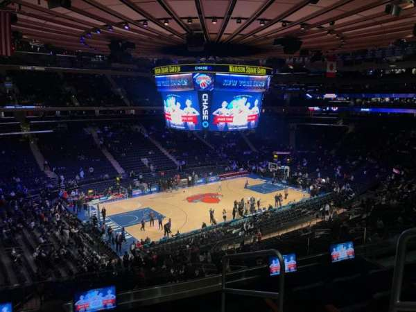 Madison Square Garden, section: 221, row: 5, seat: 20