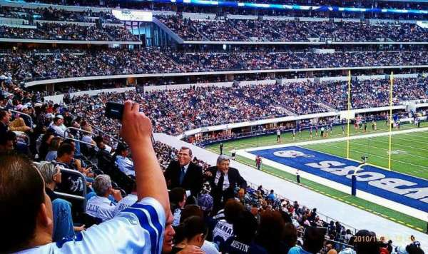 AT&T Stadium, section: 220, row: 13, seat: 4