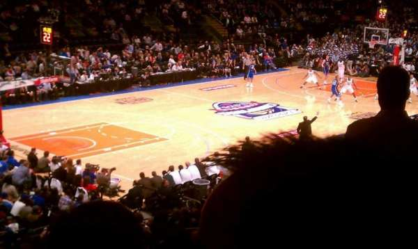 Madison Square Garden, section: 104, row: 21, seat: 21