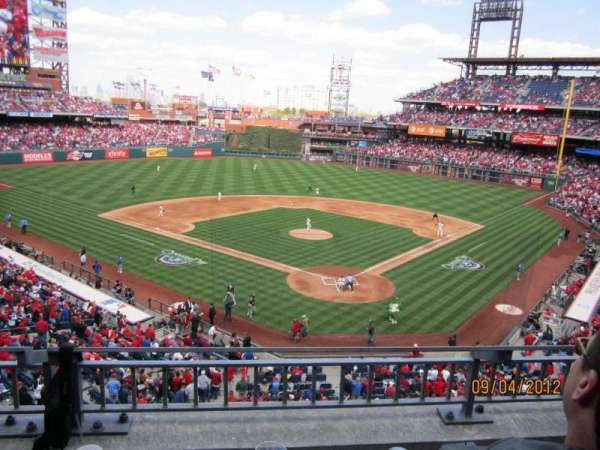 Citizens Bank Park, section: 223, row: 2, seat: 7