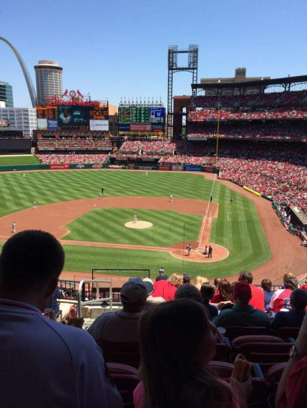 Busch Stadium, section: 253, row: 8, seat: 15