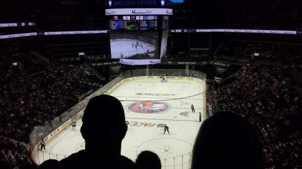 Barclays Center, section: 215, row: 6, seat: 4