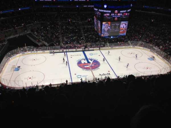 Barclays Center, section: 226, row: 17, seat: 9