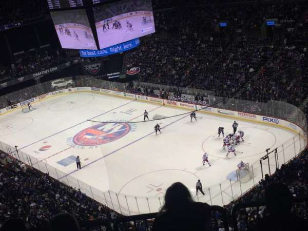 Barclays Center, section: 219, row: 11, seat: 7