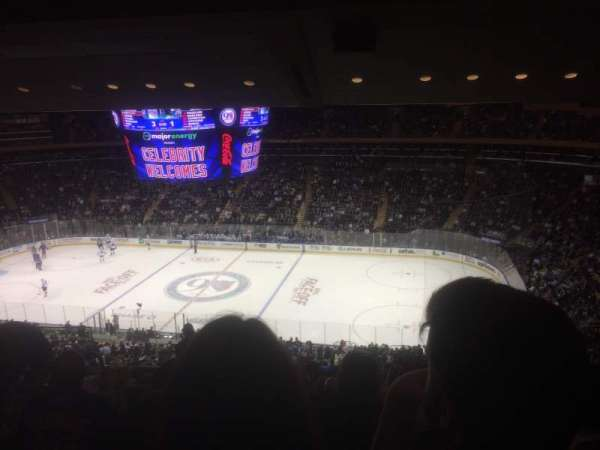 Madison Square Garden, section: 226, row: 15, seat: 6