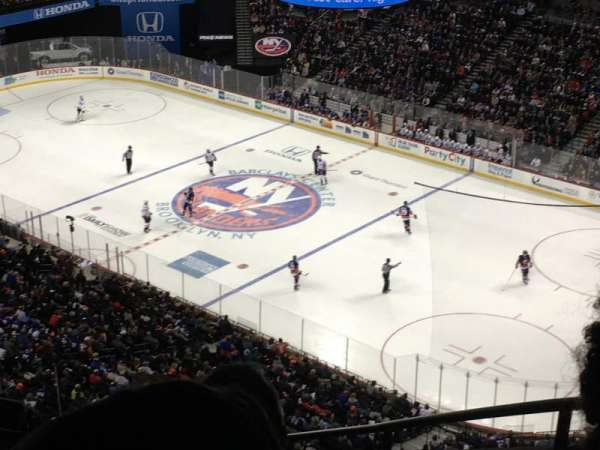 Barclays Center, section: 221, row: 12, seat: 1-7