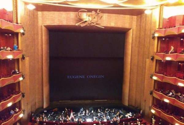 Metropolitan Opera House - Lincoln Center, section: Balcony, row: A, seat: 109