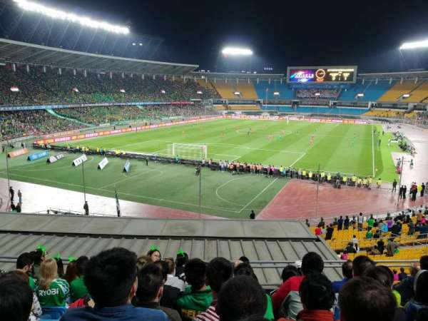 Workers Stadium, section: 23, row: 8, seat: 43