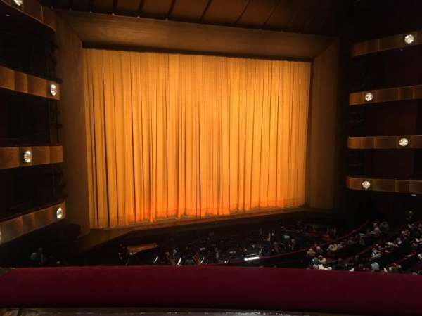 David H Koch Theater Section 2nd Ring Row A Seat
