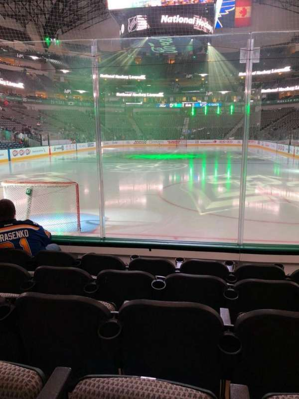 American Airlines Center, section: 112, row: E, seat: 9
