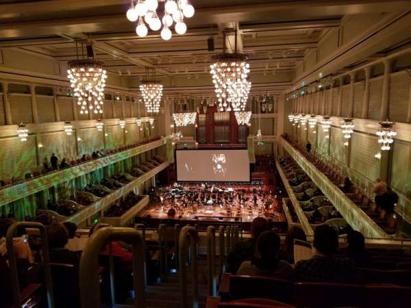 Schermerhorn Symphony Center Section Balcony Row J Seat 23