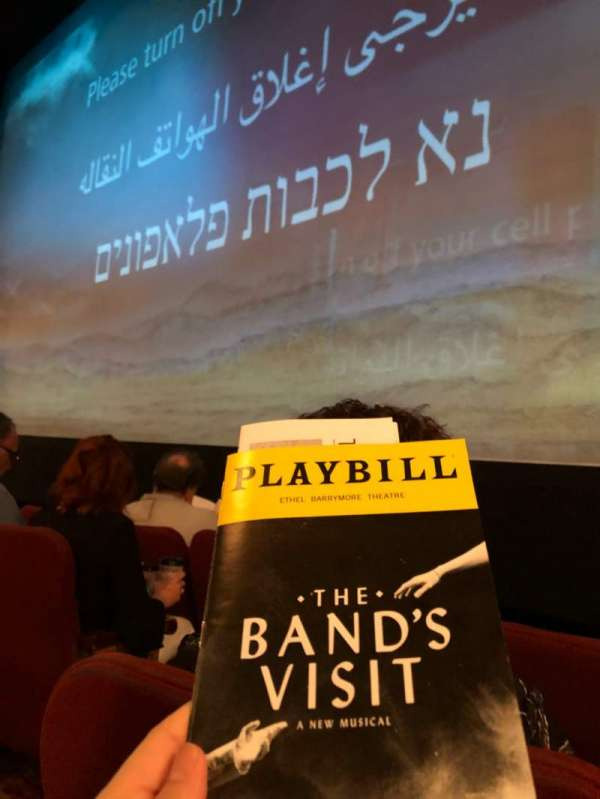 Ethel Barrymore Theatre, section: Orchestra R, row: B, seat: 4