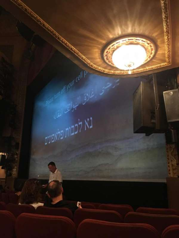 Ethel Barrymore Theatre, section: Orchestra R, row: E, seat: 20
