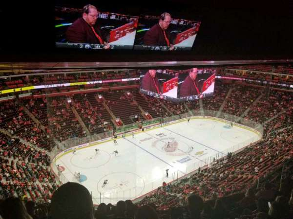 Little Caesars Arena, section: 215, row: 8, seat: 17