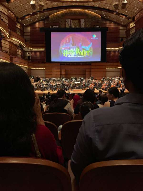Dewan Filharmonik Petronas, section: Stalls, row: S, seat: 16