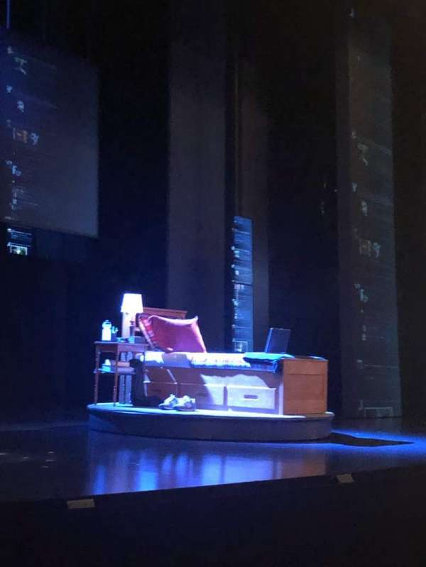 Music Box Theatre, section: Orchestra L, row: F, seat: 11