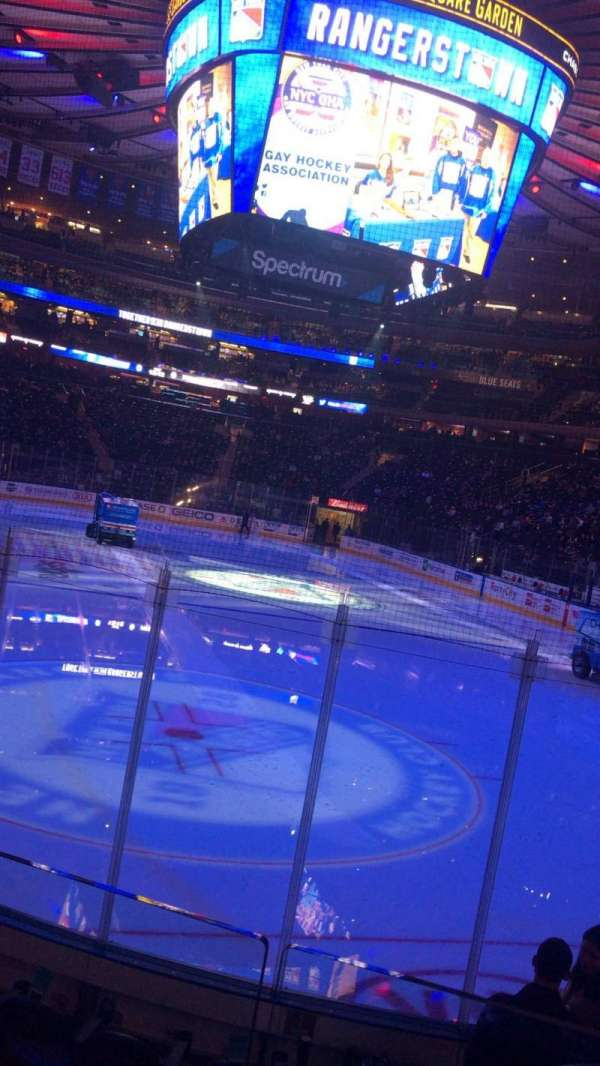 Madison Square Garden, section: 101, row: 7, seat: 6
