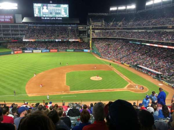 Globe Life Park in Arlington, section: 219, row: 12, seat: 8