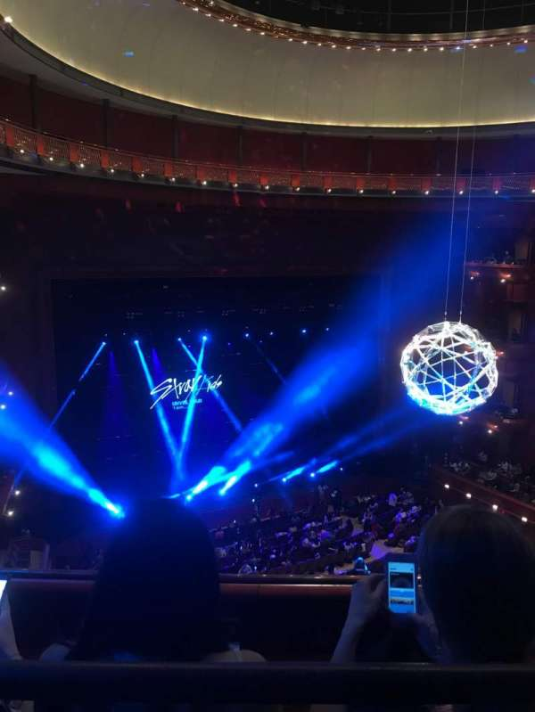 Prudential Hall at the New Jersey Performing Arts Center, section: Tier 3, row: B, seat: 103