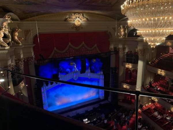 Academy of Music, section: Amphitheater H, row: B, seat: 21
