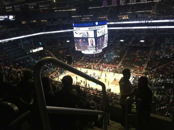 Barclays Center, section: 221, row: 11, seat: 18